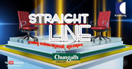 straight-line-interview
